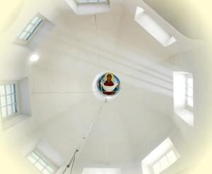 Внутренний вид купола